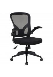 Biuro kėdė Trisens 554